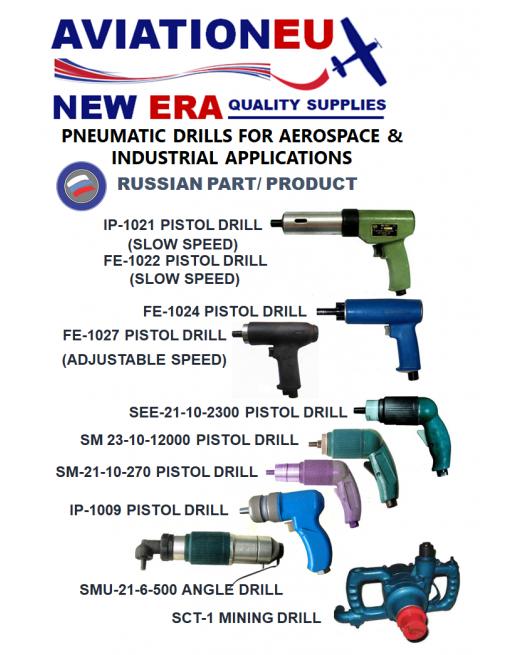 AVEUNE Pneumatic Drills