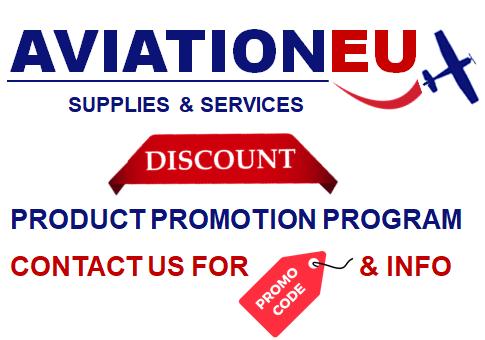 Πρόγραμμα Προώθησης Προϊόντων