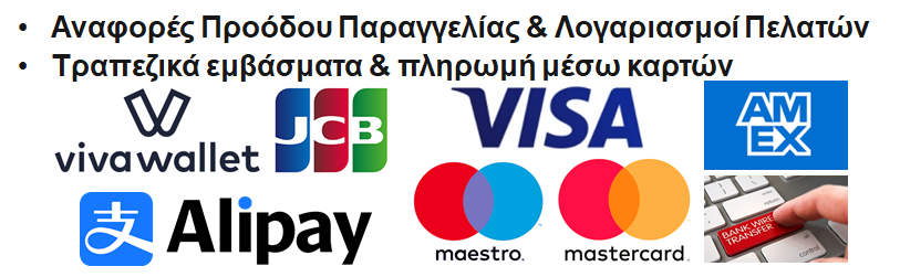 Payments_gr