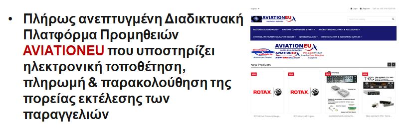 Web Platform_gr